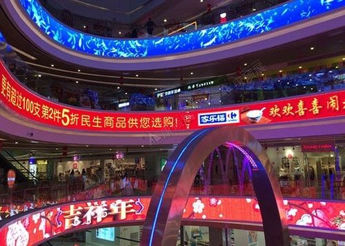 P5 Inside Curved Led Screen Arc Front Access Full Color Smd 3 In 1